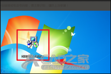CAD致命错误:Unhandled e0434352h Exception at 7538845dh怎么办?