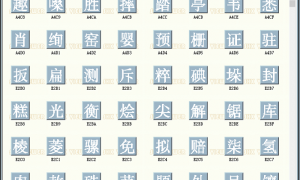 CAD字体ST64S.shx下载
