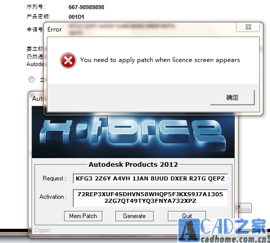 CAD安装软件出现you need to apply patch when licence screen appears错误的解决方法