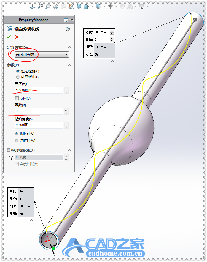 solidworks实例练习题(钢绞线)